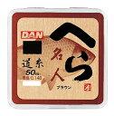 ダン ヘラ名人道糸 ブラウン 50m 2号