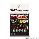 【お買い物マラソンポイントアップ 2月9日20:00〜2月16日01:59】TICT(ティクト) アジスタ S−1.5g