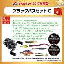 ブラックバスセット C ABU REVO LTXーBF8ーL入り 通常売価41.457円の品が