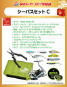 シーバスセット C ダイワ 16EM MS3012H入り 通常売価31.663円の品が