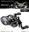 (予約品) ダイワ タトゥーラ SV TW 6.3L(左ハンドル) (3月発売予定)