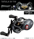 (予約品) ダイワ タトゥーラ SV TW 7.3R(右ハンドル) (3月発売予定)