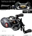 (予約品) ダイワ タトゥーラ SV TW 7.3L(左ハンドル) (3月発売予定)