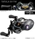 (予約品) ダイワ タトゥーラ SV TW 8.1R(右ハンドル) (3月発売予定)