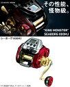 (予約品) ダイワ シーボーグ 800MJ (3月発売予定)
