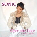 艺人名: Sa行 - SONIC / Open the Door 〜未来への扉〜