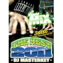 "其它 - DJ MASTERKEY / Stupid Mix ""THE BEST of 2011"" (3CD)"