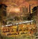 饶舌, 嘻哈 - DJ MOND x DJ BLUEBERRY / LIFE'S A 50/50