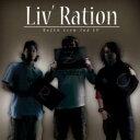 Artist Name: Ra Line - RoZEO Crew / Liv' Ration