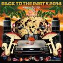 其它 - DJ SU / BACK TO THE PARTY 2014