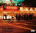 KIKUMARU / On The Korner