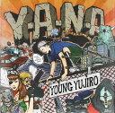 Artist Name: Ya Line - YOUNG YUJIRO / Y.A.N.A