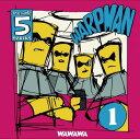艺人名: Wa行 - WARPMAN / WAWAWA