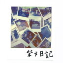 【予約】 ZORN / 柴又日記 [通常盤] (9/13)