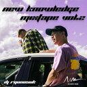 DJ RyuNosuK / New Knowledge mi...