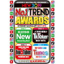 DJ★Scandal / New 2019 No.1 Trend Awards (4DVD)