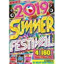 DJ Beat Controls / 2019 Summer Festival (4DVD)