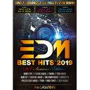 the CR3ATORS / EDM Best Hits 2019 (3DVD)