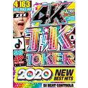 DJ Beat Controls / 4K Tik & To...