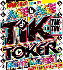 DJ You★330 / New 2020 Age Age Tiker Toker (2CD)