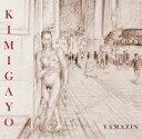 Artist Name: Ya Line - YAMAZIN / KIMIGAYO