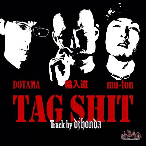 輪入道 × DOTAMA × mu-ton / TAG SHIT (Track by dj honda) [7