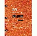 CD, DVD, 乐器 - 【¥↓】 AKIRA Okamura film / ZAI-PATH - BMX DVD