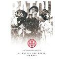 MC BATTLE THE罵倒 2015 -開幕戦-