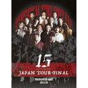 戦極MCBATTLE 第15 章 本選 -JAPAN TOUR FINAL- 2016.11.06 完全収録DVD