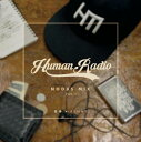 Rap, Hip-Hop - 焚巻 × DJ PENNY / HUMAN RADIO NODUS MIX Vol.1