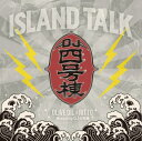 艺人名: A行 - Olive Oil x RITTO / ISLAND TALK - Mixed by DJ 4号棟