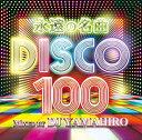 DJ YAMAHIRO / 永遠の名曲 DISCO 100 (2CD)