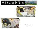 ショッピングムーミン 【ネコポス対応】【tillukka】ムーミン・ポーチ・ペンケース Moomin Pouch