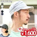 【26日迄!最大1000円OFFクーポンあり】【メール便送料...