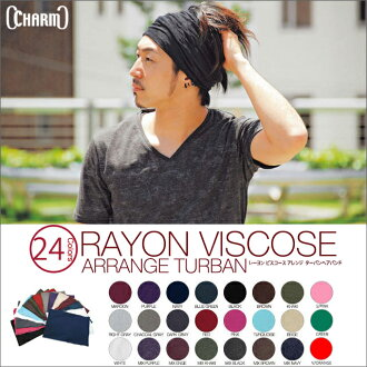 Hairband Hat mens ladies turban headband mountain product name:RAYON viscosearensiturbanhair band