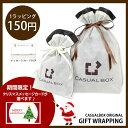 【■】★ギフトラッピング【袋】★ 【150円】