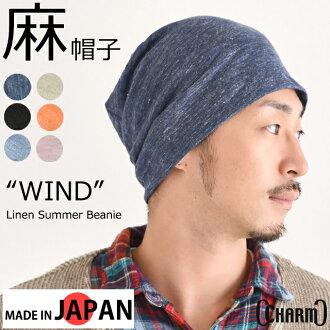 완전 모자 여름 모자 차가운 니트 모 봄 여름 의료용 모자 맨 즈 레이디스 charm fs3gm