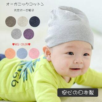 아기 모자 아기 니트 모 오가닉 코 튼 신생아 출산 축 하 보호 모자 왓 치 캐 프 의료용 모자 fs3gm
