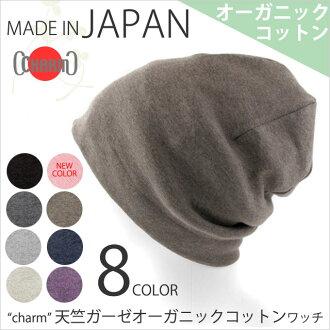 Medical Hat Hat evisu Cap ladies mens Hat organic cotton Jersey knit Kamon indoor Hat night cap Beanie charm product name: Tianzhu gaseorganiccottenwatch