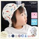赤ちゃん帽子 uvカット 日本製 ネックガード 首筋カバー ベビー 帽子 女の子 男の子 出産祝い 日よけ帽子 紫外線対策 キャップ 商品名:ベビーSARAコットンバオバブキャップ-カジュアル-