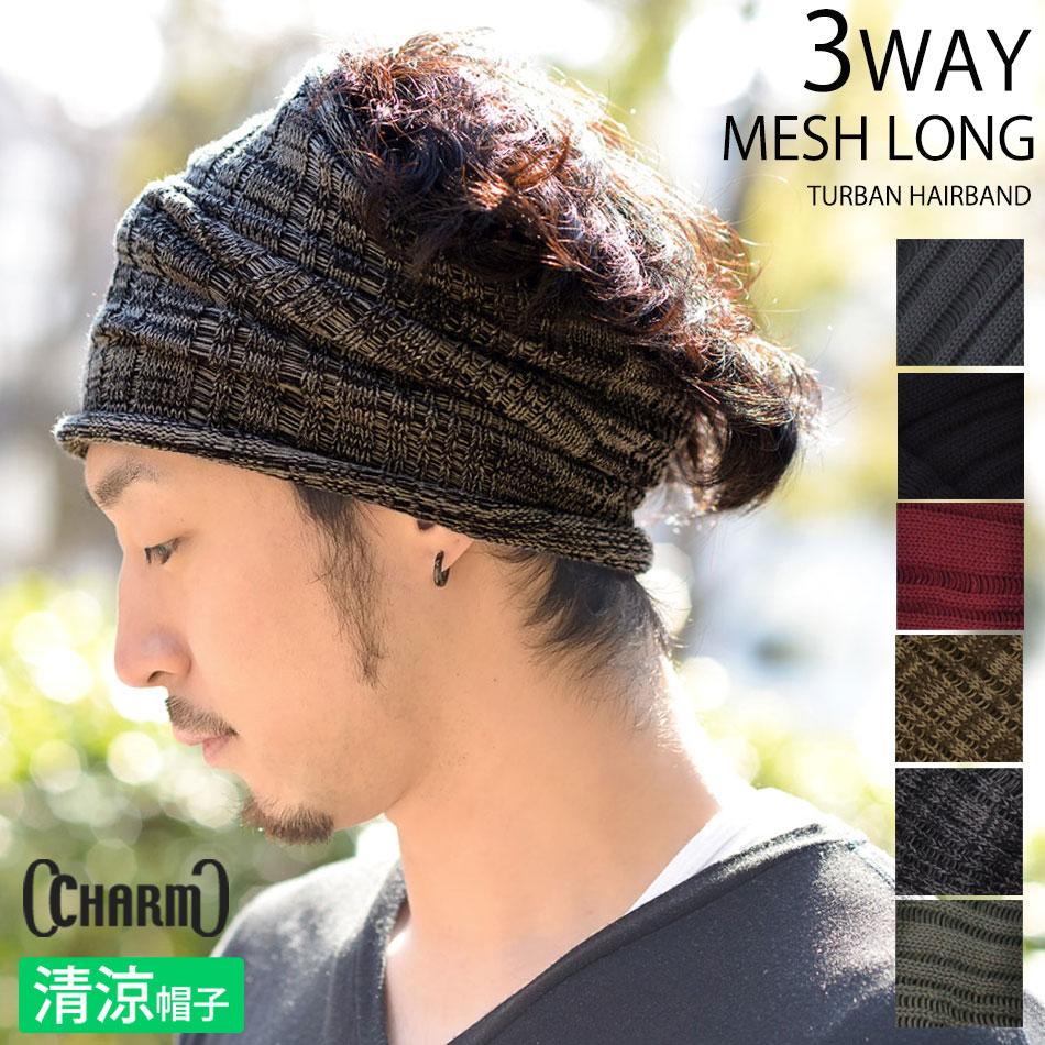 ネックウォーマー ヘアバンド メンズ 帽子 レディース 商品名:メッシュロング ターバン …...:casualbox:10000092