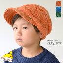 キッズ 帽子 秋冬 ニット帽 ニットキャップ 子供 男の子 女の子 商品名:キッズゆったりデザイン編みニットキャスケット