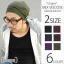 It is fs2gm a knit hat &amp;quot;charm&amp;quot; mix  [hat] watch cap knit hat Doe rag men mountain climbing lady's slow hat [casual box] [RCP] in summer