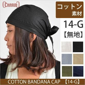 頭巾帽子頭巾帽固體顏色男裝女裝內部醫療帽子黑色假髮制服體育魅力 [產品名稱: 棉頭巾帽