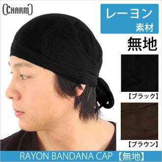 레이온 큰 스카프 캡 모자 의료용 모자 인나타반왓치닛트모큰 스카프 모자 삼각건 큰 스카프 fs3gm