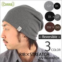 It is fs2gm a hat [casual box] that knit hat &quot;charm&quot; RIB X stretch R/V  size grain size knit hat watch cap knit hat men reversible is slow [RCP]