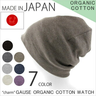 Organic cotton gauze beanie from Charm - Beanie Hat Made in Japan with 100% Organic Cotton Men Women