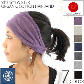 The Twister Tenjiku Organic cotton headband - one of our best sellers