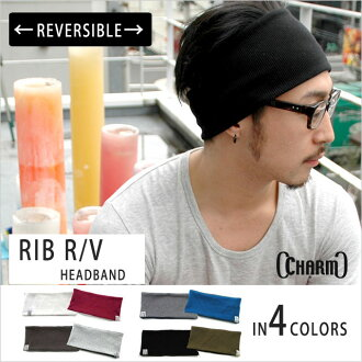 The RIB reversible headband from Charm - made from 100% cotton for comfort during the summer festival season. Suitable for men and women