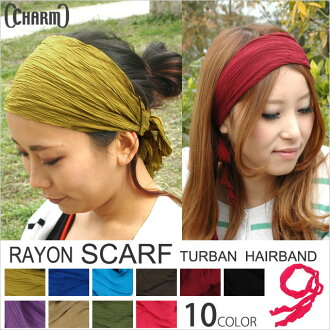 """charm"" レーヨンスカーフターバンヘア band headband hair accessories rubber spring summer hair band Sling costumes dance fs2gm10P13oct13_b"